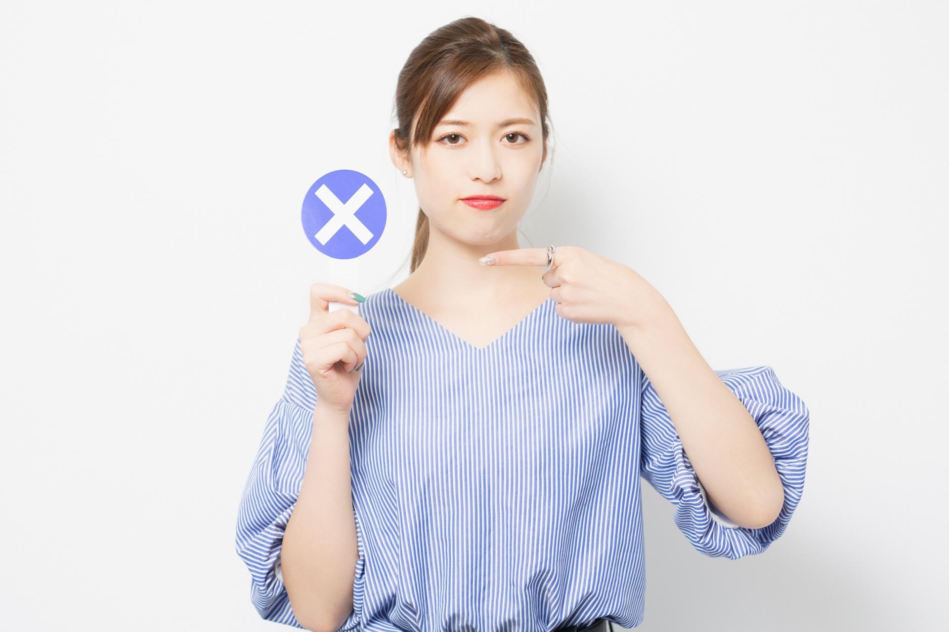 2回目のない会えない女性|東京婚活ブログ